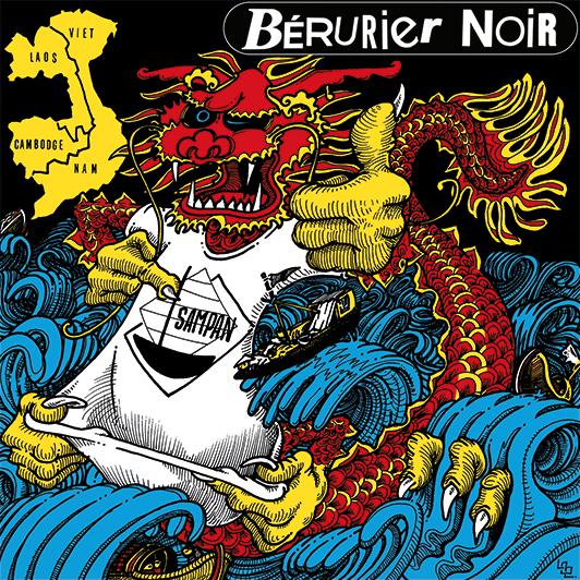 Bérurier Noir - Vietnam Laos Cambodge (EP)