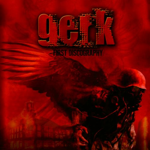 Gerk - First discography (LP)