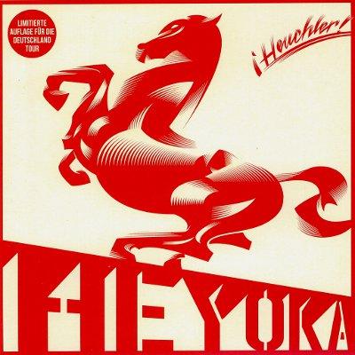 Heyoka - Heuchler (EP)