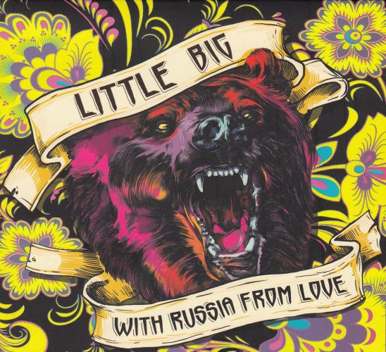 Little Big - With Russia from love