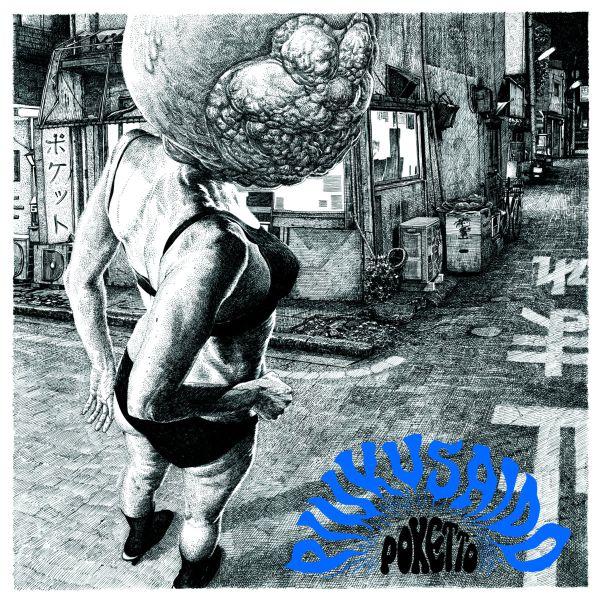 Pinku Saido - Poketto (LP)