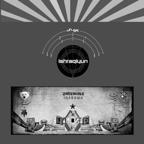 SECRET CHIEFS 3 - Radar / Saptarshi