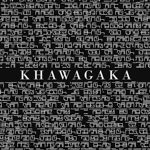 Zoo - Khawagaka